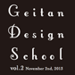 Geitan Design School Vol.2
