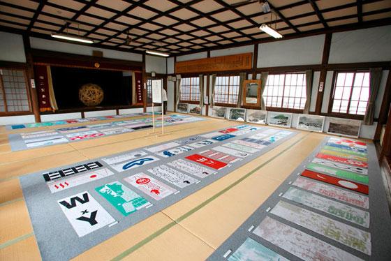 kyushutaikai2009_entimg2.jpg